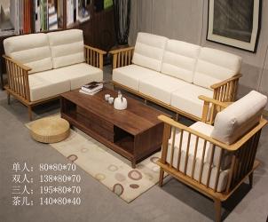 榆木禅意沙发