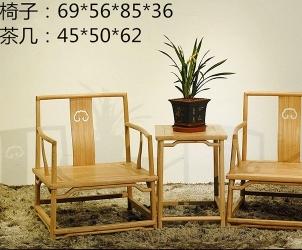 榆木圈椅 靠背椅 榆木