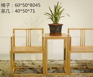 深圳榆木椅子