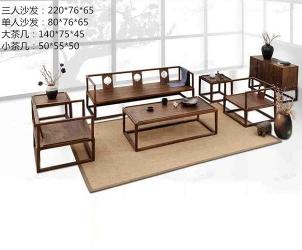 新中式榆木沙发